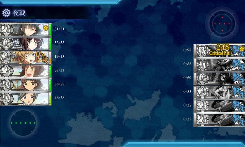 4-2ボス 任務 クリア画像