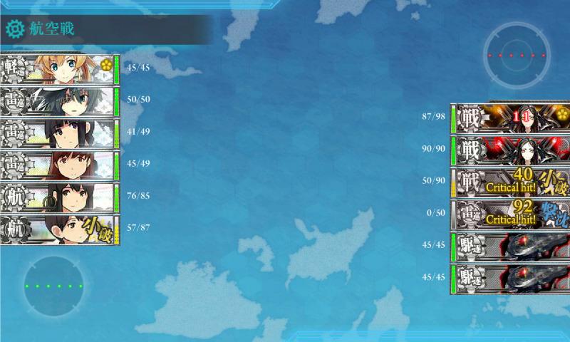 2-4ボス戦況