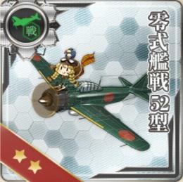 零式艦戦52型の開発レシピ