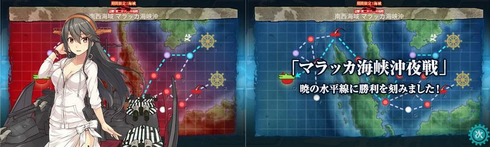 e-4制覇