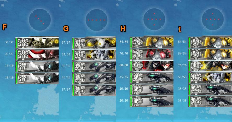 e-2マス詳細