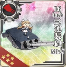 アイオア砲