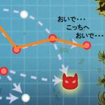 E風は吹かせない!9月のEO海域(後編)