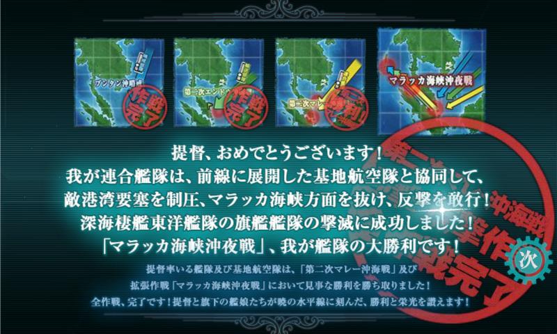 夏イベントの感想など(2016)