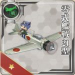 零式艦戦21型の開発レシピ