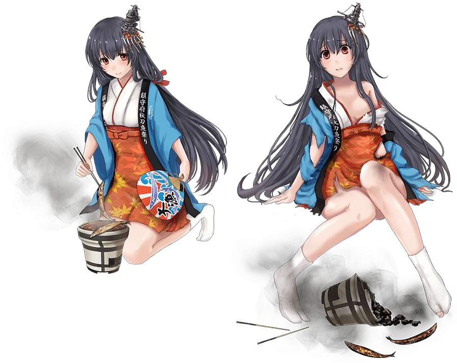 扶桑 秋刀魚mode