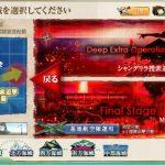 【E-5】渚を越えて 2016秋イベント