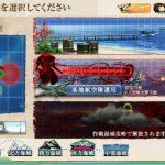 【E-2】本土防空戦 2016秋イベント