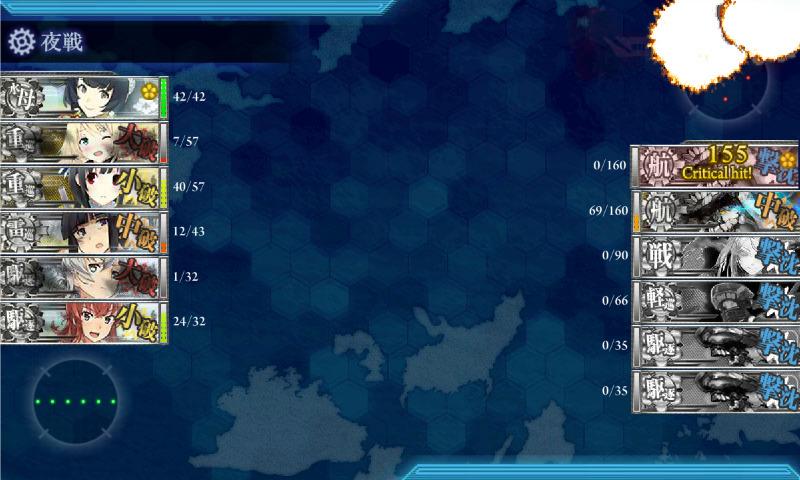 E-2ボス 夜戦