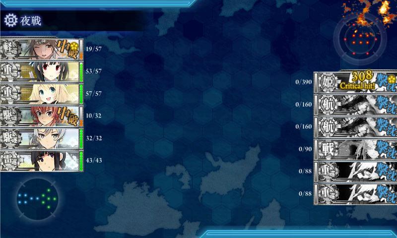E-3ボス 夜戦
