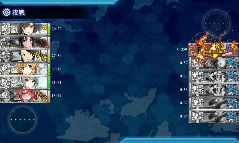 E-4輸送 夜戦