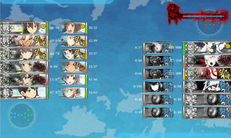 E-5ボス昼戦終了時