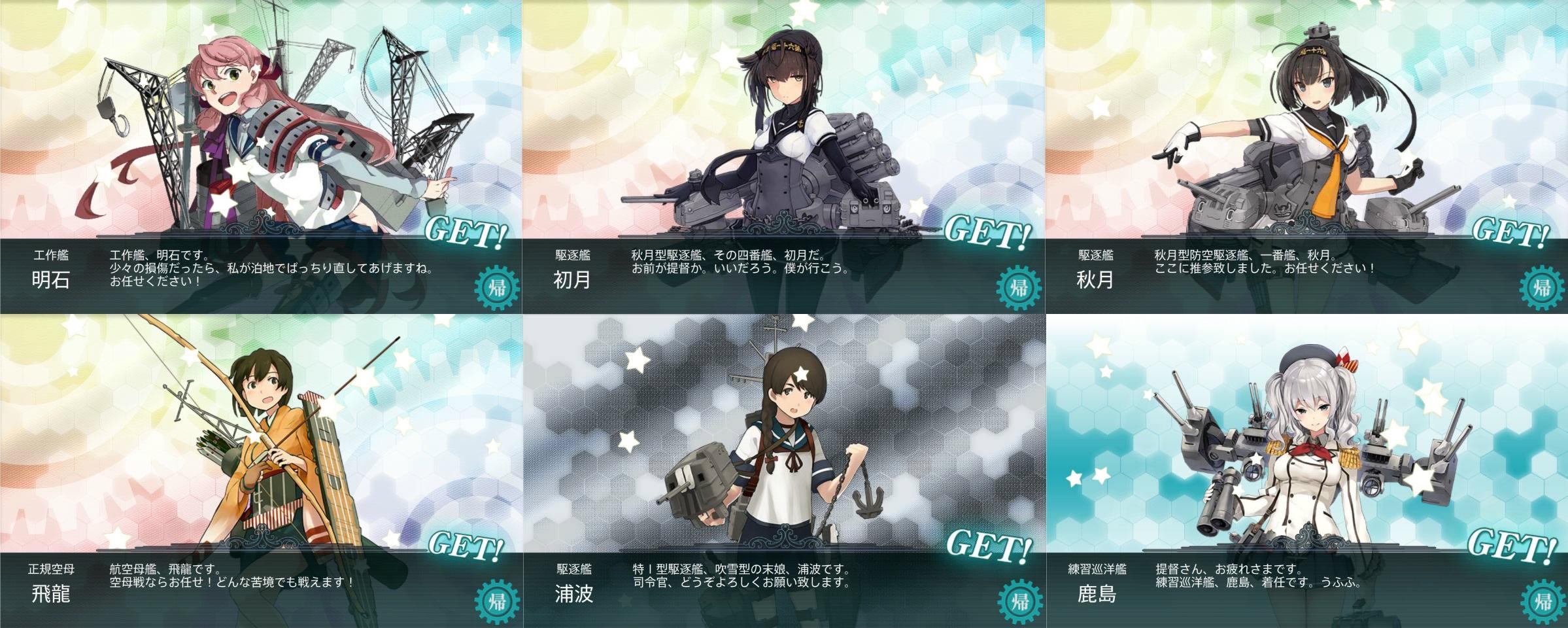 戦利品E-1