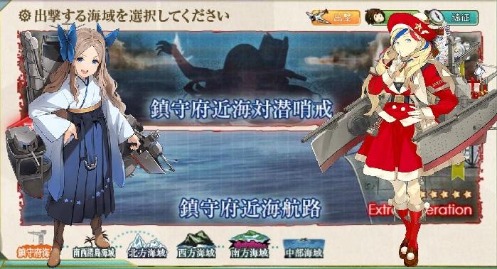 朝風とコマンダンテストが行くEO海域(1-5・1-6)
