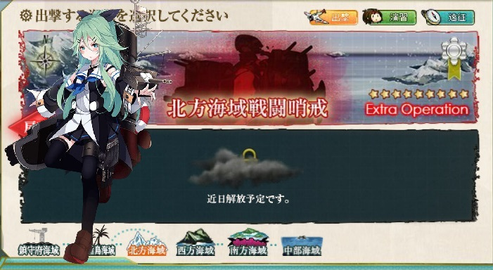 山風と白露型が行くEO海域(3-5)