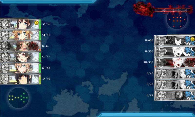 E-3 夜戦
