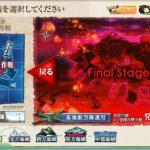 【E-3】発動!「光」作戦(戦力ゲージ) 2017冬イベント