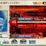 【E-5】北の魔女 2017春イベント