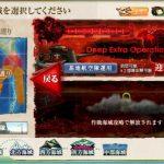 【E-4】迎撃!士魂の護り 2017春イベント