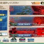 【E-3】艦隊抜錨!北方防備を強化せよ!(戦力ゲージ編)2017春イベント