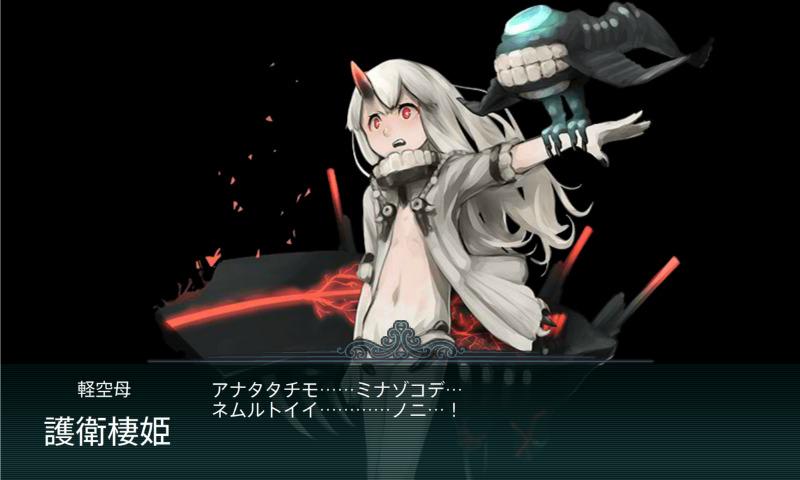 【E-3】装甲破砕ギミックの解除 2017春イベント