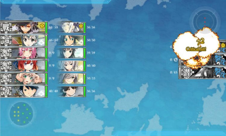 潜水艦マス