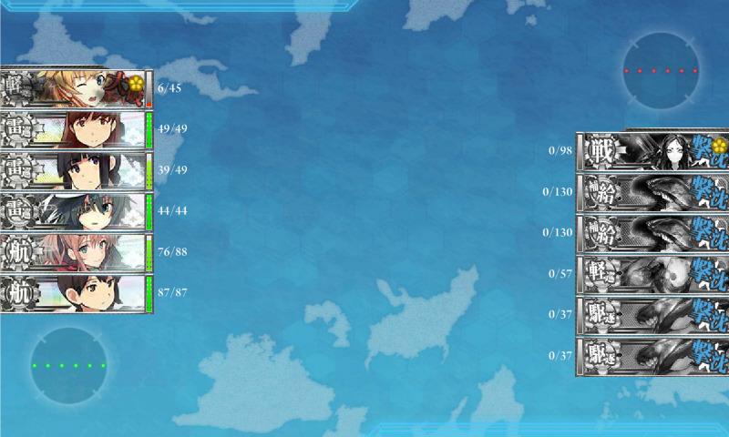 E-2 阿武隈 大破