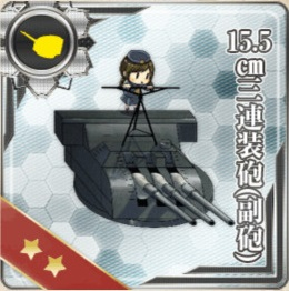15.5cm三連装副砲の開発レシピ