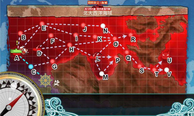 e7 map