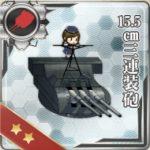 15.5cm三連装砲の開発レシピ