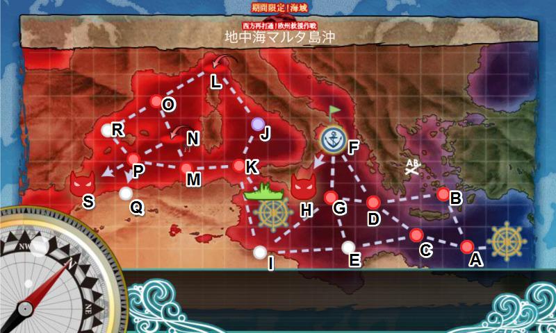 e6 map