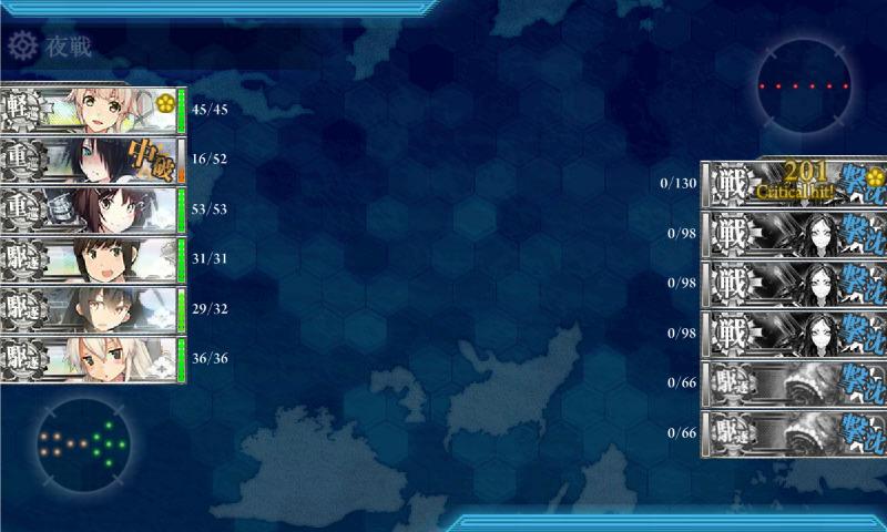 e-3 ボス夜戦