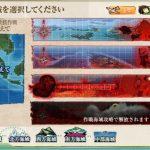 【E-3】ステビア海の先へ(戦力ゲージ) 2017夏イベント