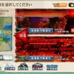 【E-6】マルタ島沖海戦(戦力ゲージ) 2017夏イベント