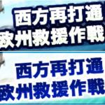 夏イベント各海域の感想など(2017)