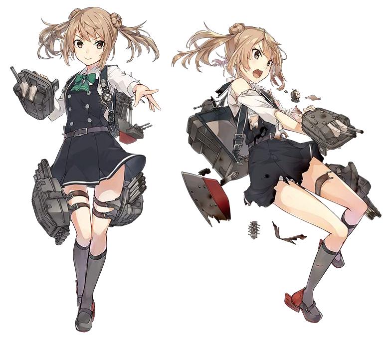 michishiokaini