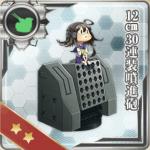 12cm30連装噴式砲集めに取り掛かる