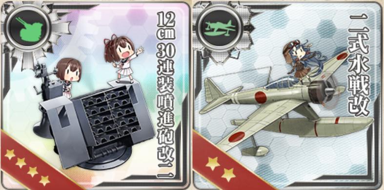 次に向けての艦隊運用(改修・育成)の方針