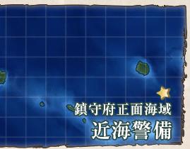 【艦これ】1-1近海警備の攻略(二期)