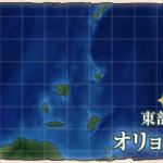 【艦これ】2-3オリョール哨戒の攻略(二期)