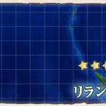 【艦これ】4-3リランカ島空襲の攻略(二期)