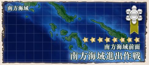 【艦これ】5-1南方海域進出作戦の攻略(二期)