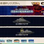 【艦これ】4-5深海東洋艦隊漸減作戦の攻略(二期)