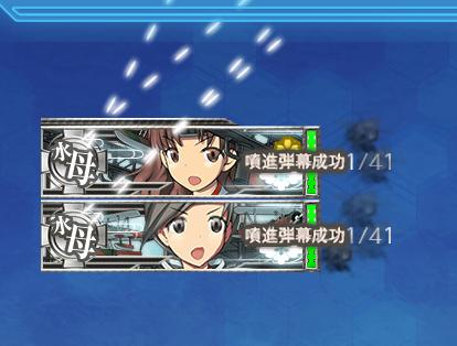 レベリング 艦これ 潜水艦