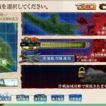 【E-2】海峡奪還作戦 輸送ゲージ(甲作戦)初秋イベント
