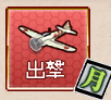 【艦これ】「潜水艦隊」出撃せよ!(二期)