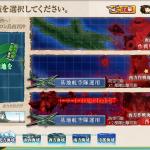 【E-3】西方敵前線泊地を叩け!ゲージ3本目(甲作戦)初秋イベント