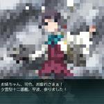 【艦これ】E-2で早波掘り(甲作戦)2019冬イベント