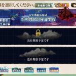 【艦これ】6-5空母機動部隊迎撃戦の攻略(二期)