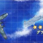 【艦これ】6-3K作戦の攻略(二期)